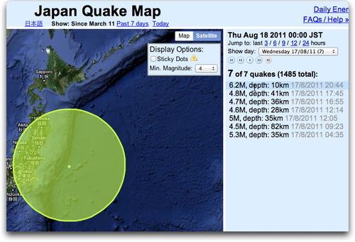 Quakes0817