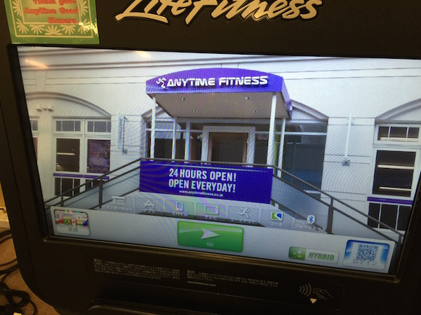 LifeFitnessScreen-1