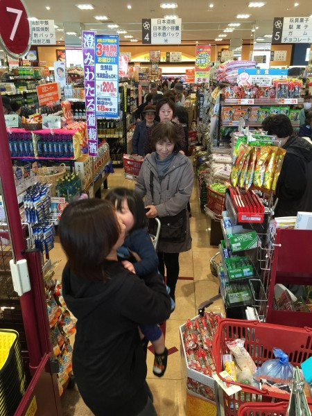 Supermarket Apr 15